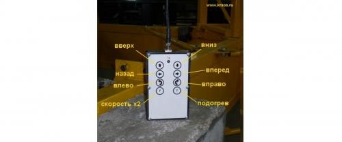 """Строительный """"мини-кран КСРМ-500"""""""
